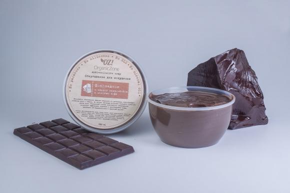 Антицеллюлитное обертывание для похудения Шоколадное
