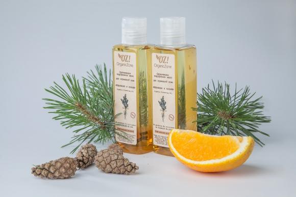 Органическое гидрофильное масло для нормальной кожи Апельсин и сосна